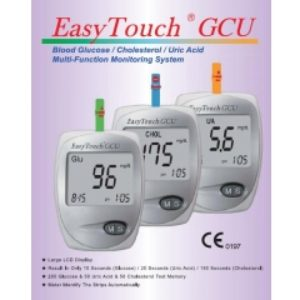 EasyTouch GCU Multi-Function Monitoring System